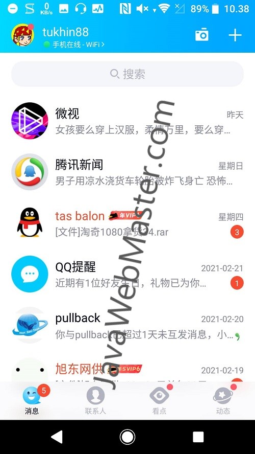 free qq account and password
